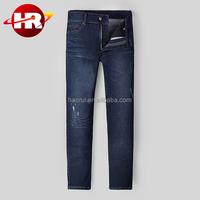 Custom Jeans Wholesale