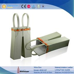 Custom Design Wine Packaging Box, Cardboard Wine Carrier Box