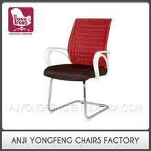 Hot Selling Cheap Price Widely Use Chair Covers Office