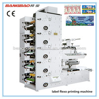 high speed high resolution 4 colors flexo printing machine in china