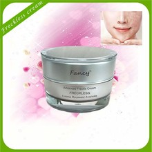 Chinese Ancient Beauty Formula Eliminating Freckles Day and Night Cream
