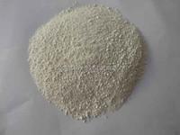 R128 R900 Titanium Dioxide Cosmetic Grade