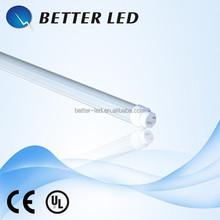 100-240V AC T5 8W LED Tube Light offer sample