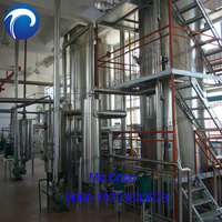 cold pressed soybean oil machine tea seeds oil making machine sunflower oil making equipment