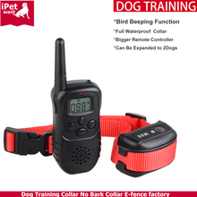 2015 New Pet Products Waterproof and Rechargeable Dog Training Shock Collar in Dog accessories and Best seller on Amazon