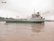 TTS-160 : 4900 dwt Oil Tanker for sale