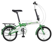 2015 new hummer folding bike