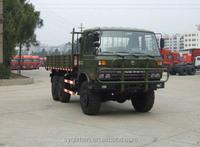 6x6 cargo truck EQ2162