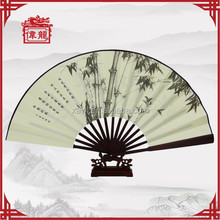 Promotional gift items chinese white fabric hand fans GYS-216-1