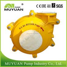 Centrifugal Vertical Slurry Pump API 610 Pump for Petroleum
