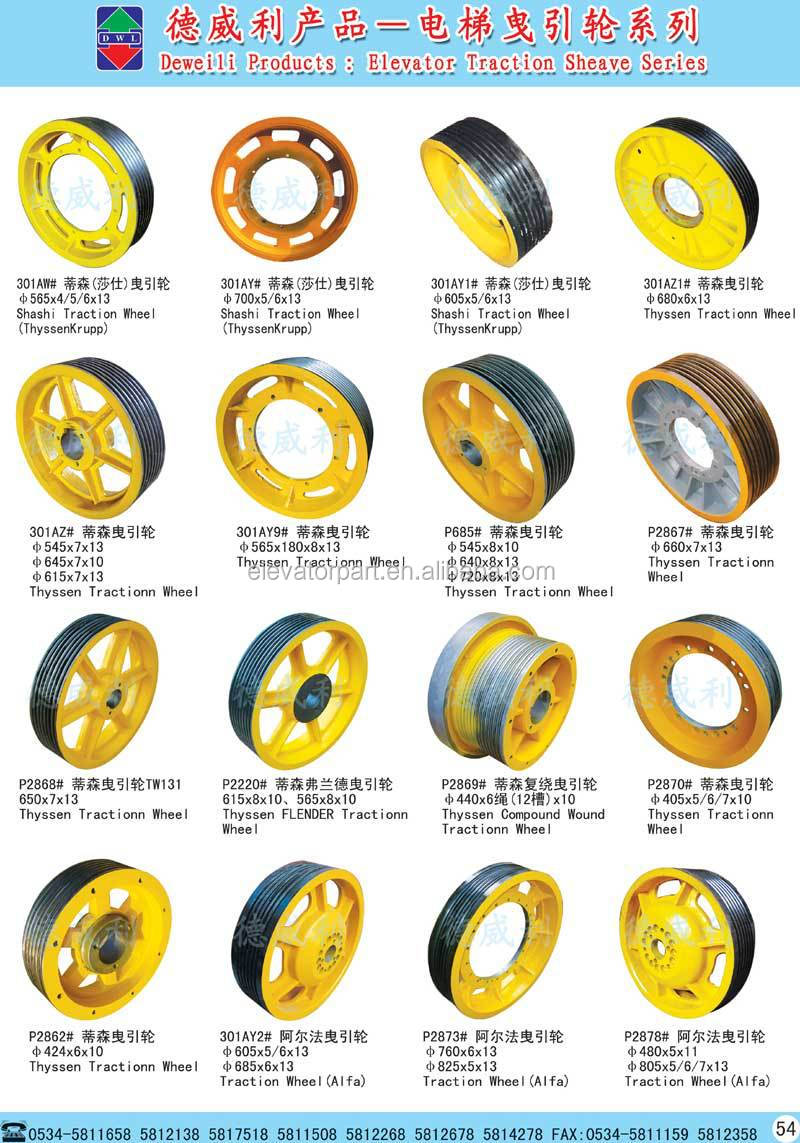 Elevator Traction Wheel Elevator Main Sheave - Buy Rope Pulleys For ...