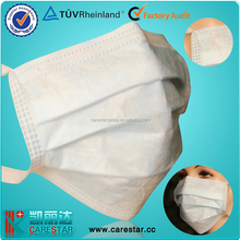 disposable face mask/earloop mask/disposable face mask tie-on