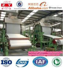 2015 new design advanced 1575mm type A4 printing paper machine