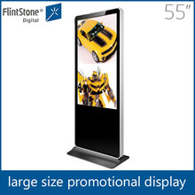 Flint Stone 55 inch LCD DID video wall with 1920*1080 resolution 400cd/m2 digital LED stand advertising display scroll subtitle