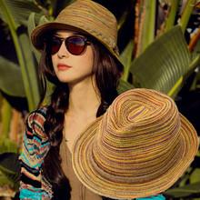 Casual Women Sunhat Straw hat Beach Foldable Hat For Lady Summer beach hats Rainbow Sunbonnet