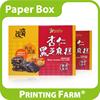 Full Color Printed Paper Food Box Packaging