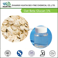 herbal extract oat beta glucans 1% liquid 9012-72-0 for health care