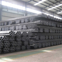 cold drawn seamless steel pipe&tube/ API line pipe/schedule 40 steel