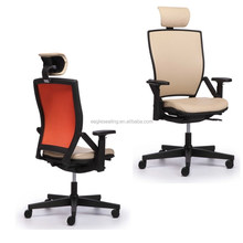 Multi-funtional King size leather office chair 1201B-1H