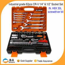 China 82pcs Industrial Grade Cr-V DR 1/4'' 1/2'' Car Repair Set