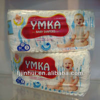 China best baby diapers