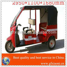enclosed folding electric tricycle used for handicapped