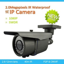 Best Quality Best Price 2.0 Megapixel 40M IR Waterproof SWDR Digital outdoor Camera with P2P, ONVIF, 2.8-12mm Varifocal Lens