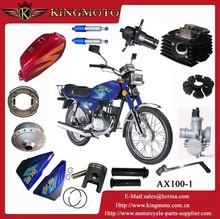 AX100 for Suzuki Motorcycle Parts