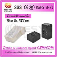 musical box for plush toys,vibrate sound box for plush toys