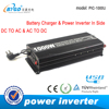 DC-AC 1000W power inverter with charger,automobile power inverter