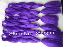 Alibaba china wholesale hair 100% jumbo braid