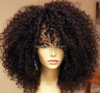 12-32inches afro kinky curl, Peruvian full silk top cap lace wig