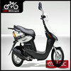 Top Quality Wholesale Best Selling Self Balancing Gas Or Electric Scooter 50cc