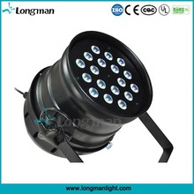 high power 180w rgbw led stage christmas light from China supplier