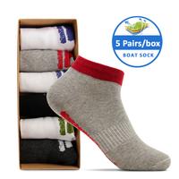 wholesale colored men 100% cotton non slip boat socks