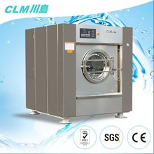 bed sheet 100kg washer extractor