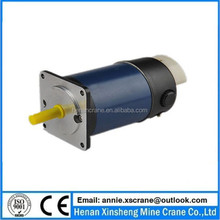 small 12v dc high torque electric motor with gear reduction