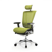 Fashion modern office ergonomic real leather seat chair Nefil office ergohuman executive chair