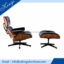 New Arrival Modern Design Chaise Lounge Chair With Ottoman