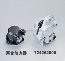 Top quality motorcycle single piston Clutch booster for motorcycle
