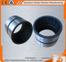 Black/white toyota corolla nze121 stabilizer