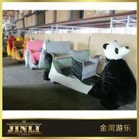 JL-T2 Bigl Electric walking animal train