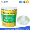 Gold coating supplier in china offer business business covering paint wall