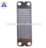 Replace heat exchanger plate n35 apv heat transfer flat plate