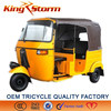 SONCAP/EEC Rickshaw manufacturer 150cc 3/Three Wheel motorcycle piaggio india three wheelers scooter with roof