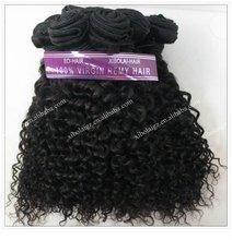 premium too brazilian natural hiar 100% virgin remy hair
