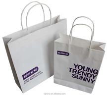 Famous brand brown kraft paper bag for shopping