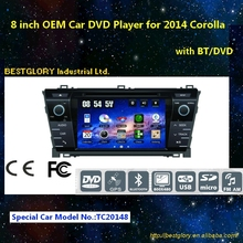 8 inch OEM Car DVD/MP3/MP4 Player for 2014 Corolla
