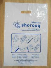 shanghai plastic bag company