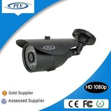 2015 new products waterproof cctv 1080p digital surveillance camera, 2mp home ip camera